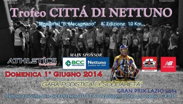 """8-Trofeo-Città-di-Nettuno-Memorial-""""B.-Macagnano"""""""