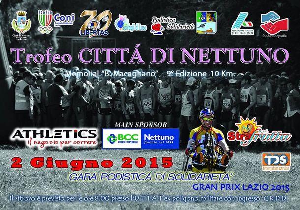 9-Edizione-Trofeo-Città-di-Nettuno