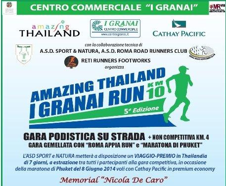 I-GRANAI-RUN